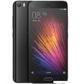 Thay pin Xiaomi Mi5