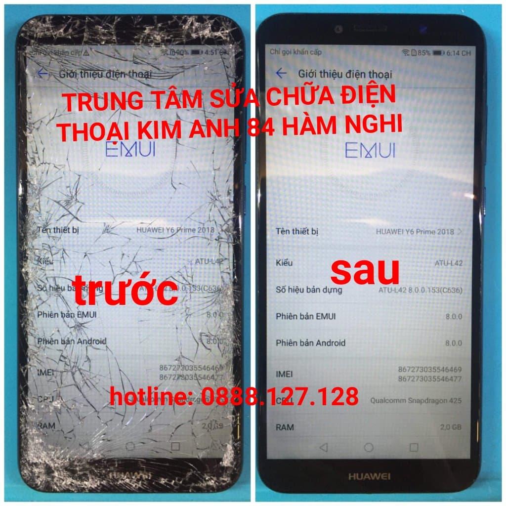 C636 Huawei
